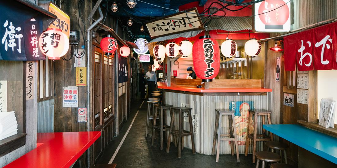 Rue Petit Restaurant Japonais